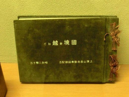 201207四万温泉 (6)
