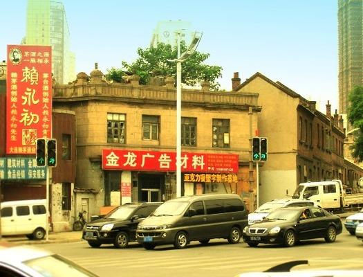 路面電車と東関街 (3)