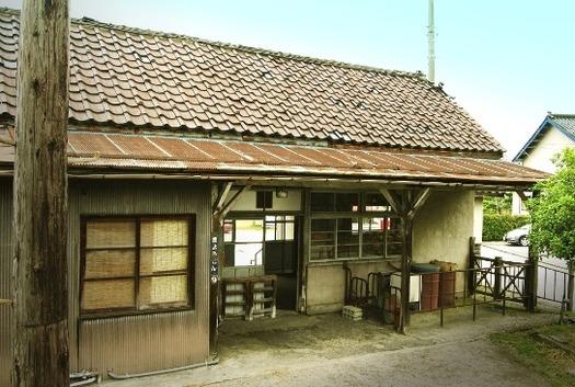 魚津市経田中町_経田駅 (4)