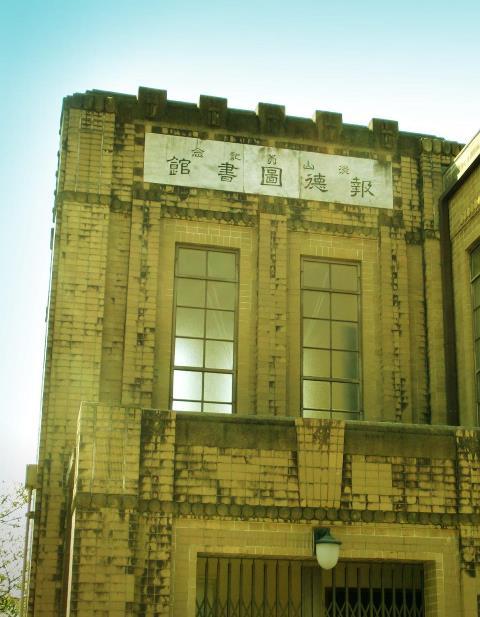静岡県掛川市掛川937_淡山翁記念報徳図書館 (4)