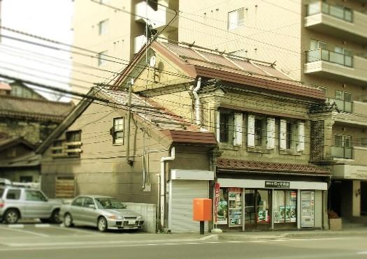 小樽市入船_石ケ守商店 (1)
