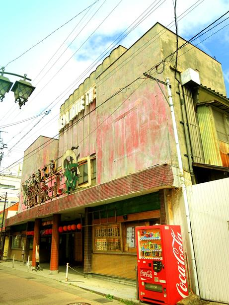 上田映劇 (2)