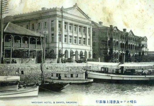 戦前絵葉書_長崎_香港上海銀行