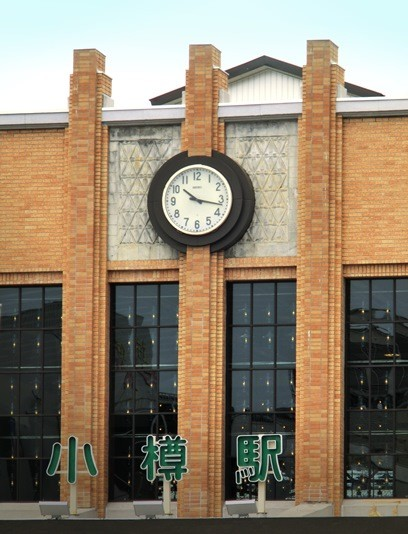 小樽市稲穂_小樽駅 (1)