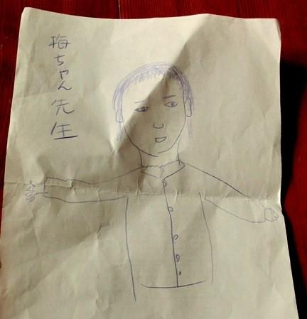 父の絵 (2)