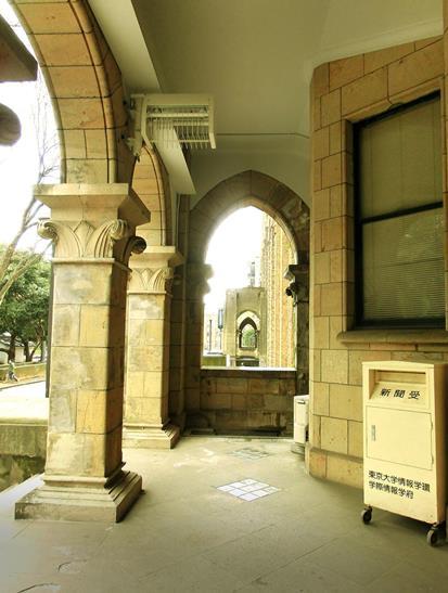 東京大学本郷キャンパス_教育学部総合図書館 (2)