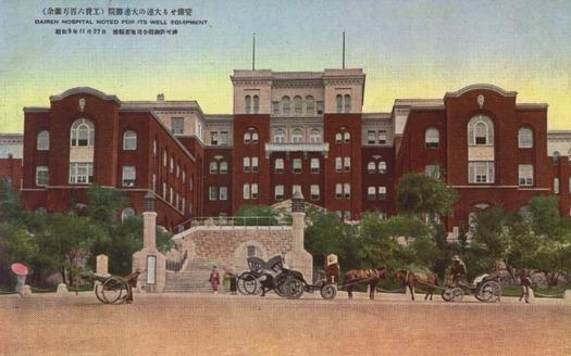 大連医院_戦前絵葉書 (2)