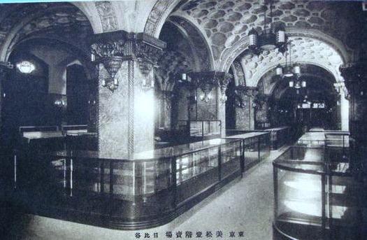 美松百貨店 (3)
