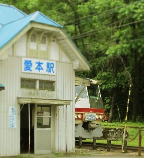 愛本駅 (7)
