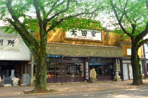 多磨霊園_太田屋 (2)