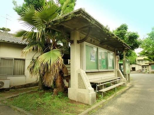 九州大学箱崎キャンパス_戦前の掲示板 (1)