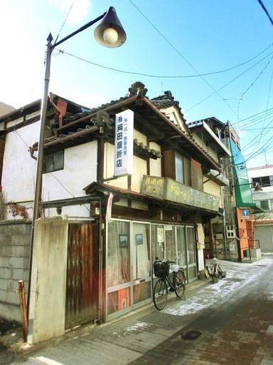 岡田屋 (2)