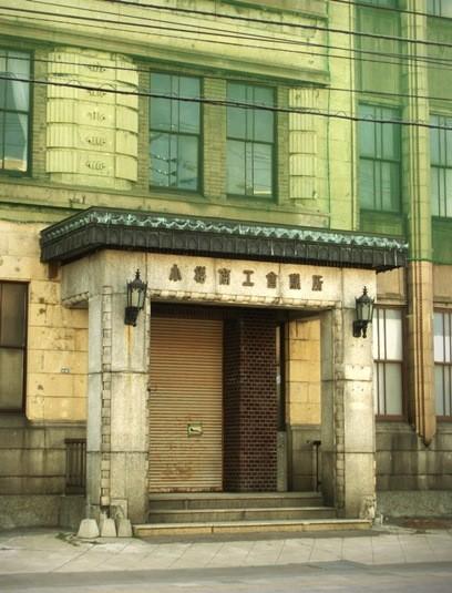 _旧小樽商工会議所 (1)
