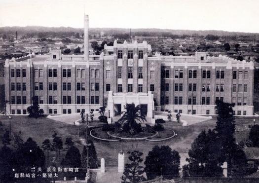 戦前絵葉書_宮崎県庁
