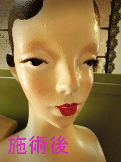 花園商店_モダンガールのヘッドマネキン (8)