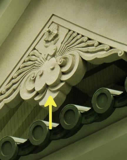 東京都墨田区横網_東京都慰霊堂_鳥と鬼瓦 (1)