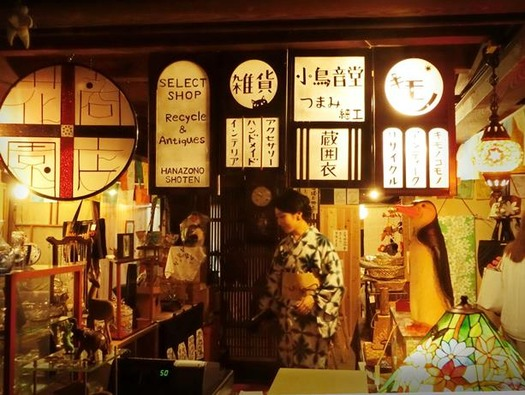 柳町祭り_夜の花園商店 (10)