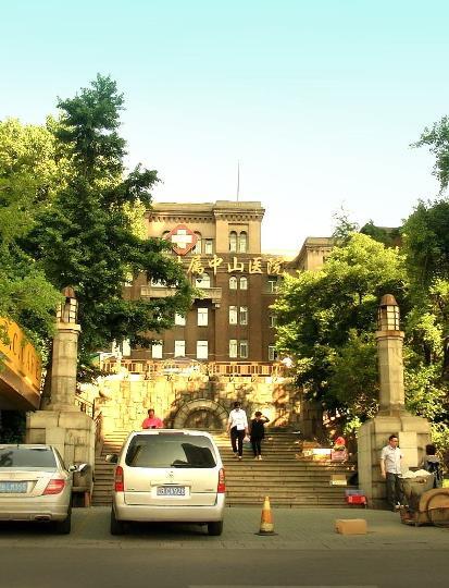 大連医院 (5)