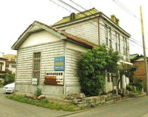 新町自治会集会所