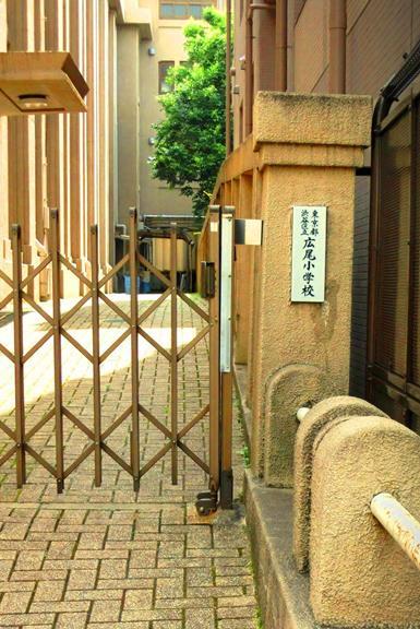 東京都渋谷区東3-3-3_広尾小学校 (10)