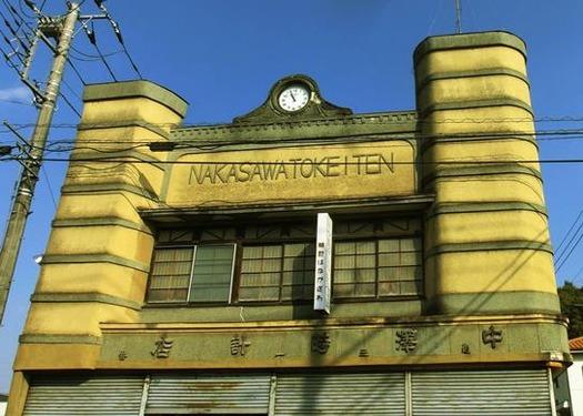 茨城県筑西市甲24_中澤時計店 (2)
