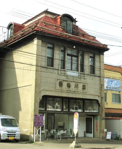 小樽市若松_旧岡川薬局 (1)
