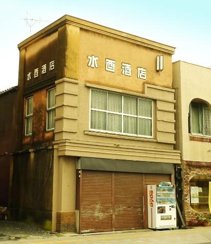 茨城県石岡市国府3丁目水酉酒店 (2)