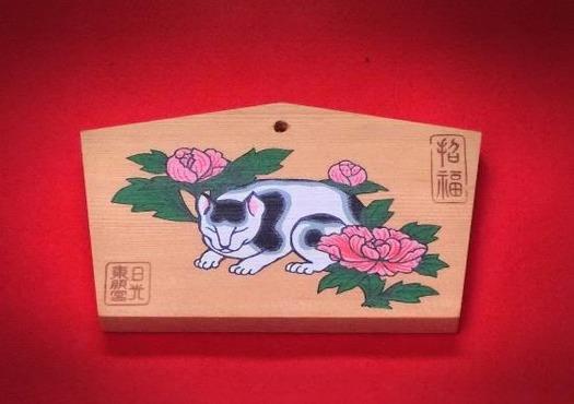 日光東照宮_眠り猫  (4)