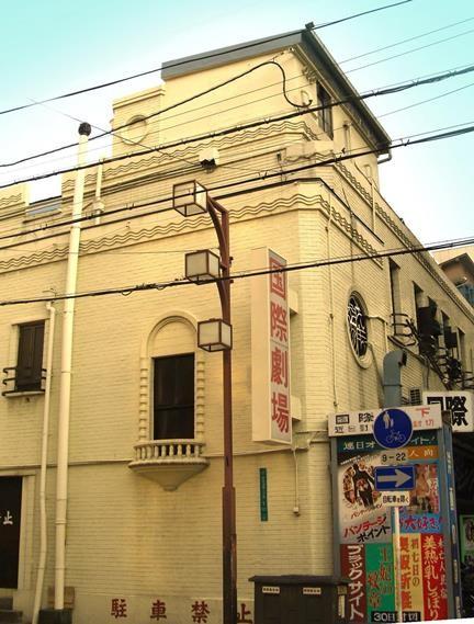 大阪市浪速区_新世界国際劇場 (6)