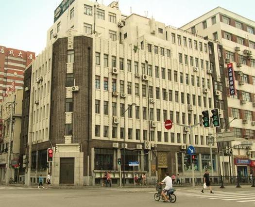 上海_裏バンド_旧中国墾業銀行ビル付近_原恒利銀行_1932_1933(5)