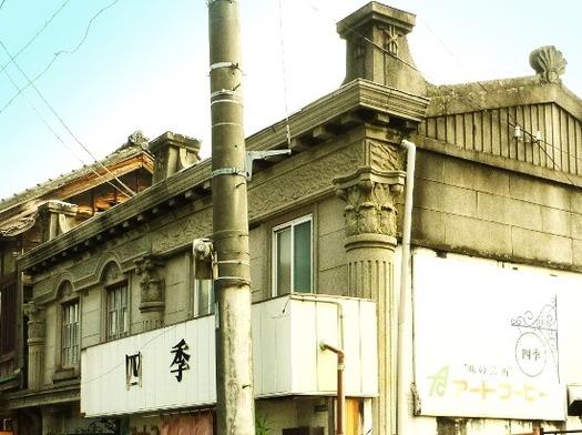 石岡市国府_大和田家貸店舗 (2)