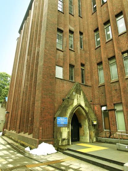東京大学本郷キャンパス_安田講堂 (4)