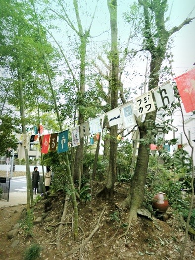 旧高田邸ゆる市 (4)