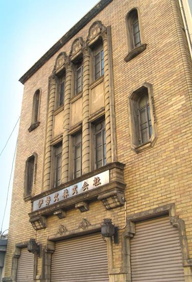 名古屋市中区丸の内_伊勢久 (6)