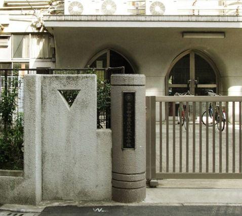 台東区下谷_旧坂本小学校 (1)