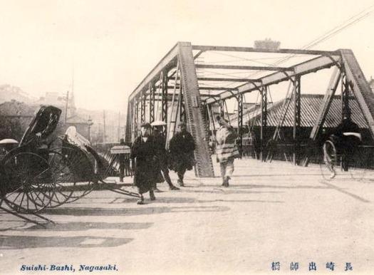 戦前絵葉書_長崎出島橋