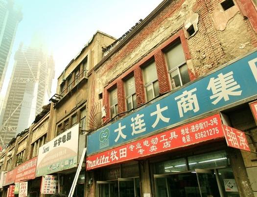 大連_連鎖街 (36)