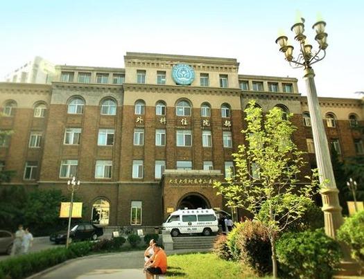 大連医院 (13)