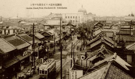 戦前絵葉書_横浜馬車道より正金銀行を望む