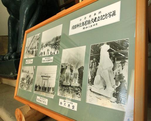 諏訪市_片倉館狛犬原型 (5)
