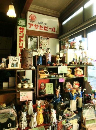 相澤商店 (5)