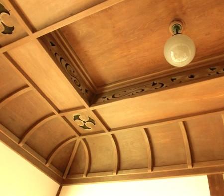 旧柳下邸_浴室 (2)