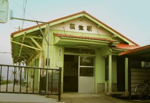 黒部市荻生_荻生駅 (2)