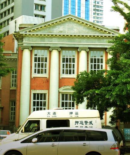 旧満鉄図書館_南満州鉄道