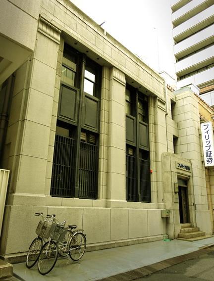 東京都中央区日本橋兜町4-2_旧成瀬証券 (2)