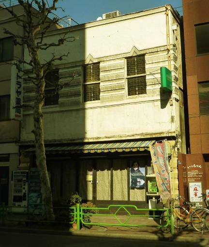 東京都中央区築地2-9-6_トラヤ薬局 (3)