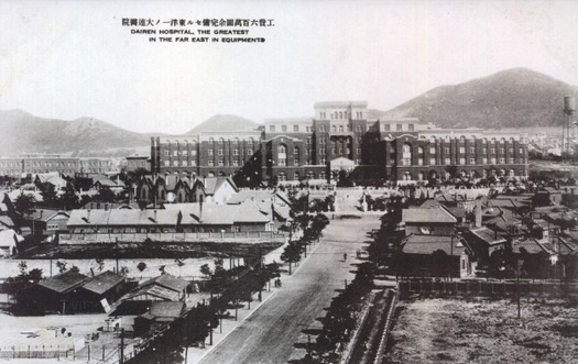 大連医院_戦前絵葉書 (1)