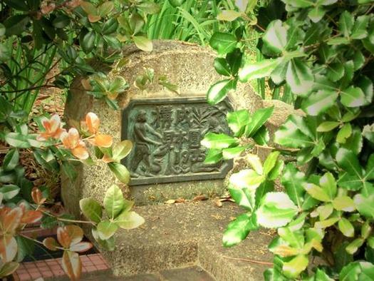 九州大学箱崎キャンパス_構成見本園1935 (8)