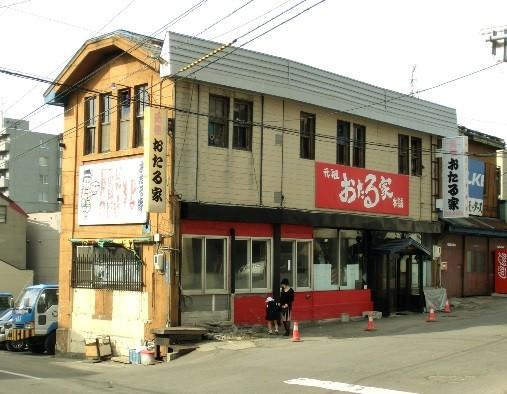 小樽市入船_おたる家 (1)