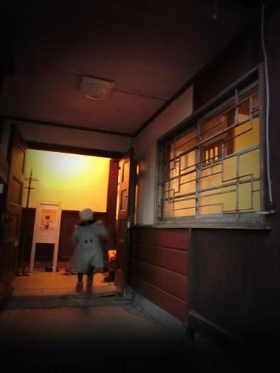 旧高田邸 (4)